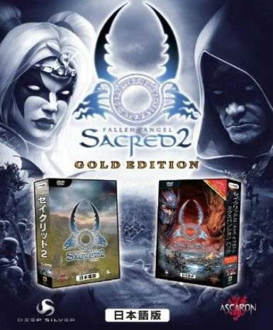 SACRED 2: GOLD EDITION - STEAM - PC
