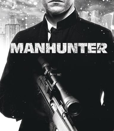 MANHUNTER - STEAM - PC - WORLDWIDE
