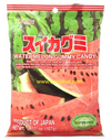 Gummy Candy Watermelon
