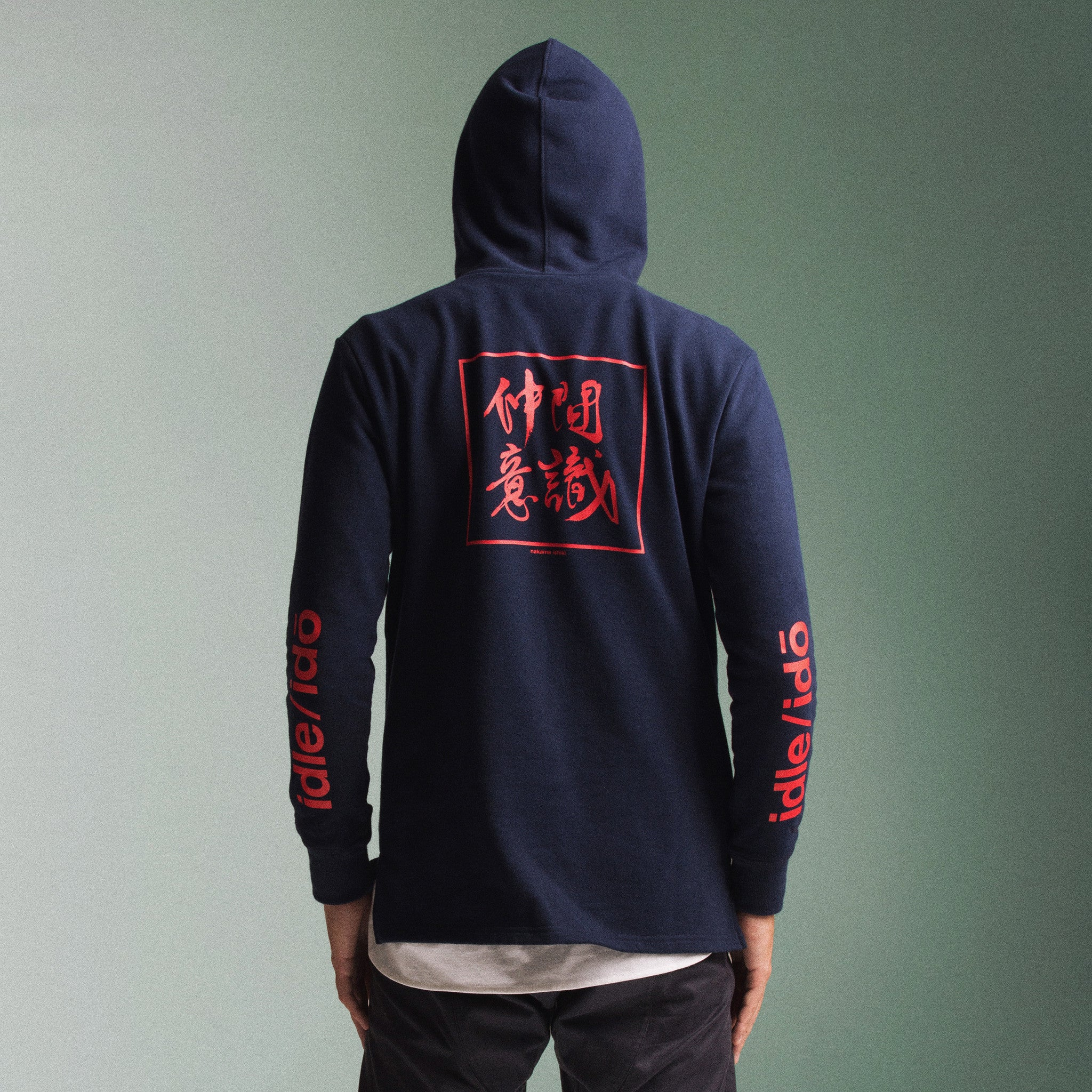 "5. ""Nakama Ishiki"" Double Hooded Half Zip Pullover"