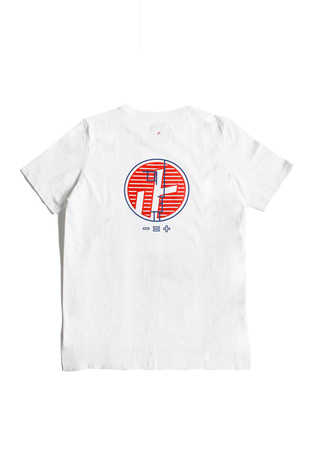 "1. ""FACE THE SUN"" White Tee"
