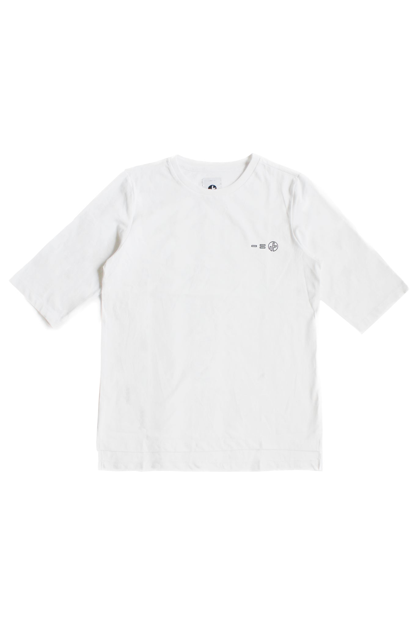 "1. ""LESS IS MORE"" 3/4 Sleeve Tee"