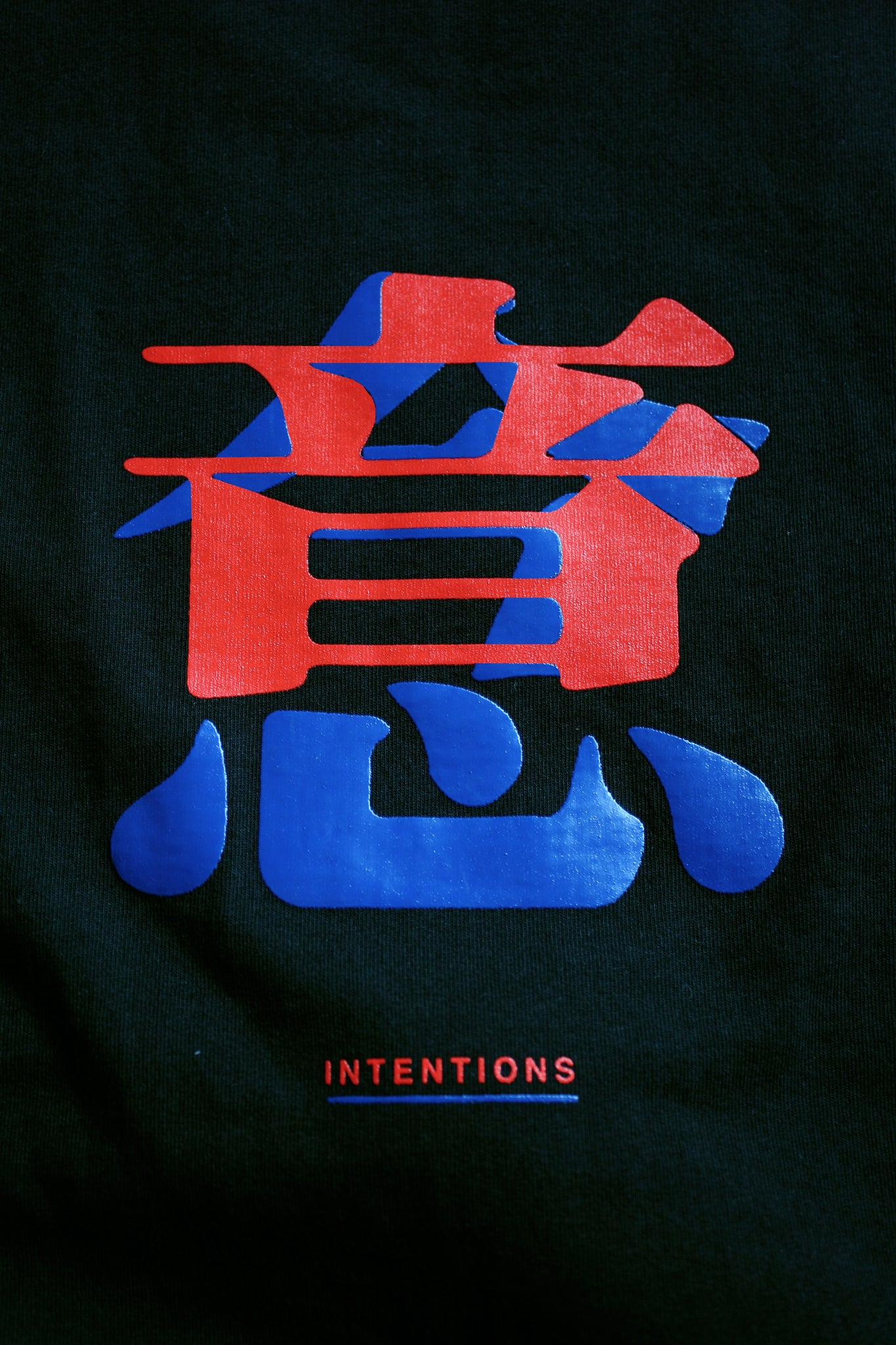 "3. ""INTENTIONS"" Black Tee"
