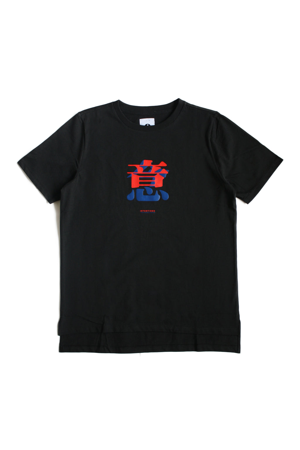 "1. ""INTENTIONS"" Black Tee"