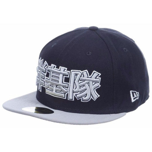 18643031 NEW ERA NEW YORK YANKEES 59FIFTY MLB SIDE PATCH CHINESE FITTED CAP –  Concrete Peak