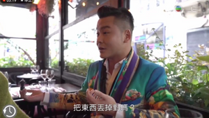 Interview with TVB Hong Kong - Teaser