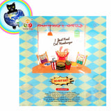 Jumbo Cat Hamburger Squishy Sanqi Elan Back of Bag