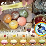 Daifuku Stretchy Mochi Charms shown in all colors