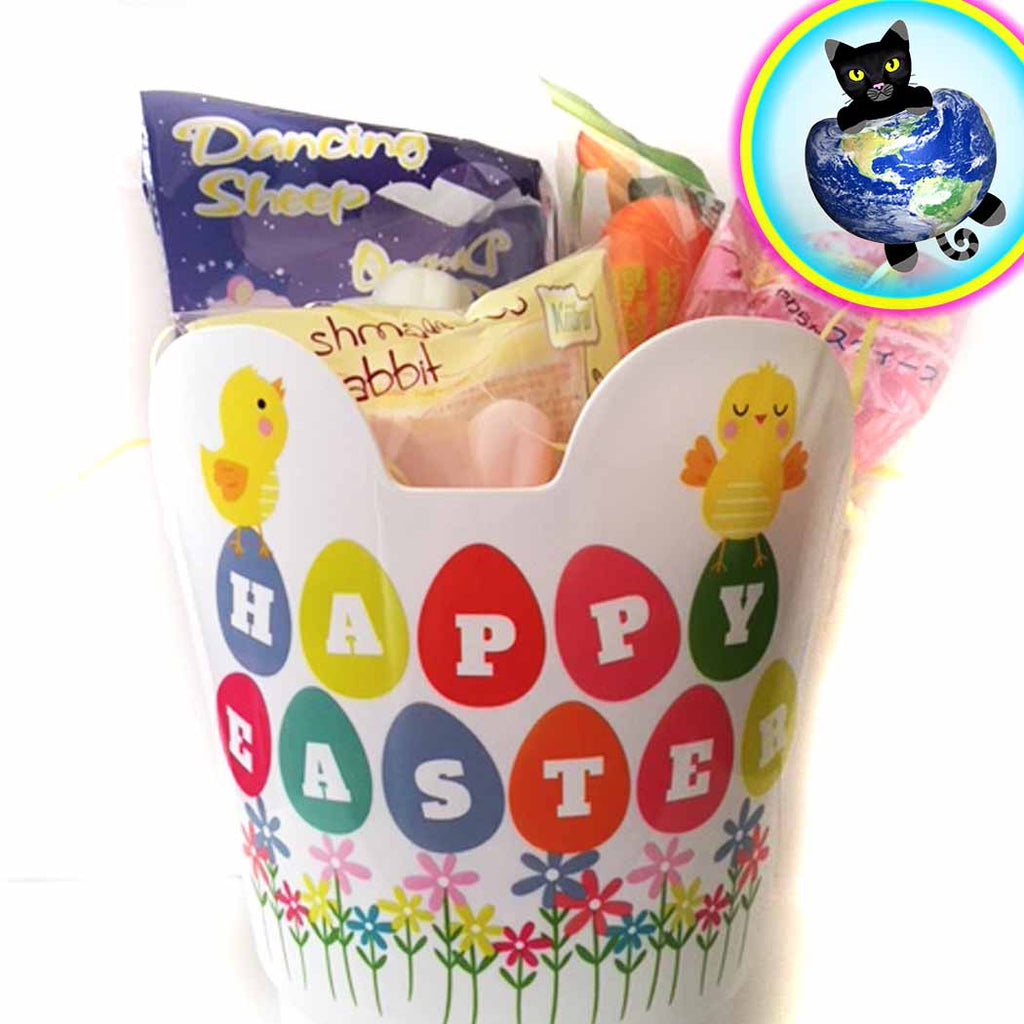 Squishy-Lover s Easter Basket - FREE SHIPPING