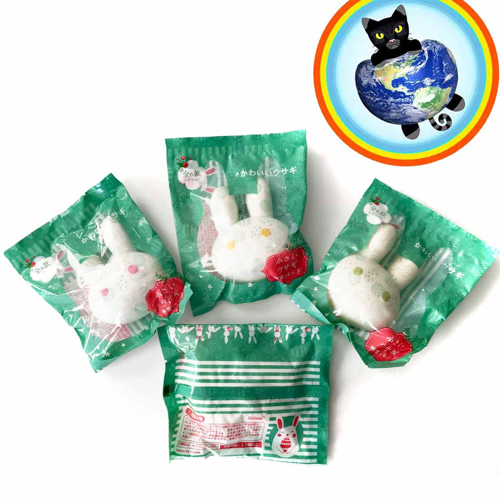 marshmallow Bunny squishies shown in packaging