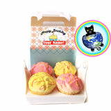 Squishy Cupcake Customizable Birthday Gift Box