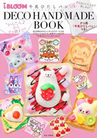 Bloom Book Volume 2 + DIY Squishy! *Now with English Translation
