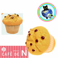 Cafe De N Chocolate Chip Muffin Squishy