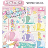 NEW JDream Stretchy Banana Squishy *Pre-Order