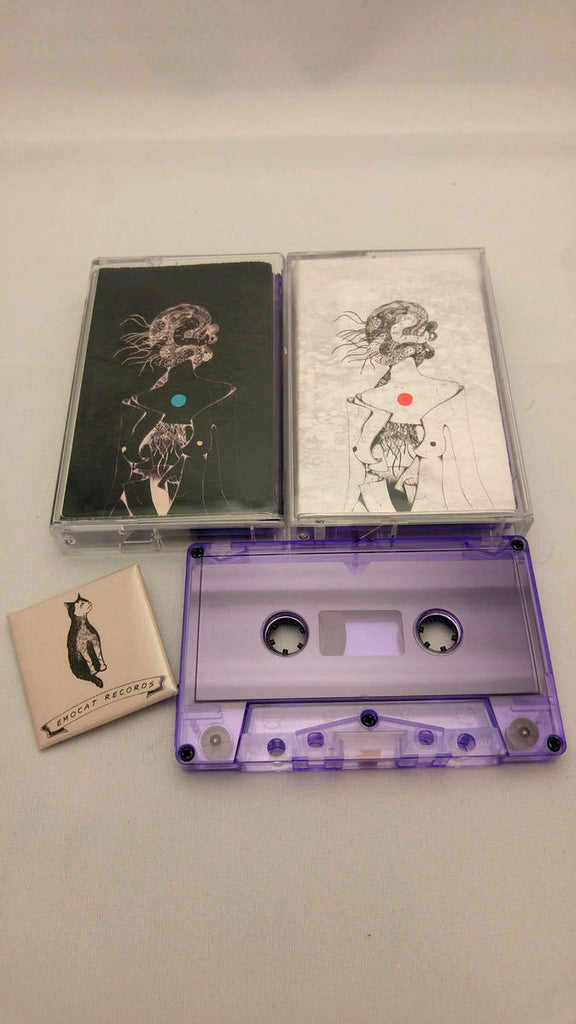 Cyclamen/Black Knight Satellite Cassette