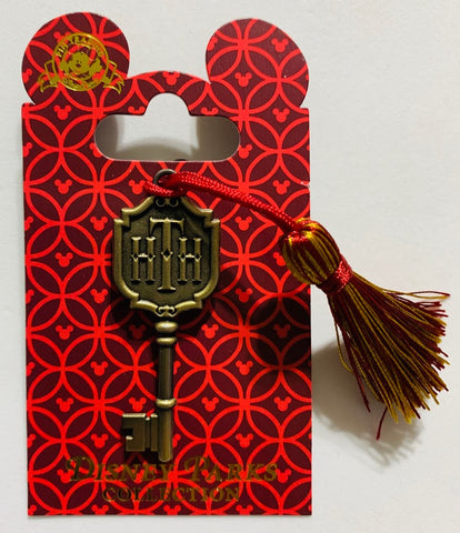Hollywood Tower Hotel Tassel Key Disney Pin