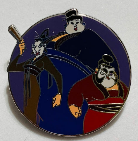 Yao Ling and Chien-Po Disney Disguises Reveal Conceal Disney Pin