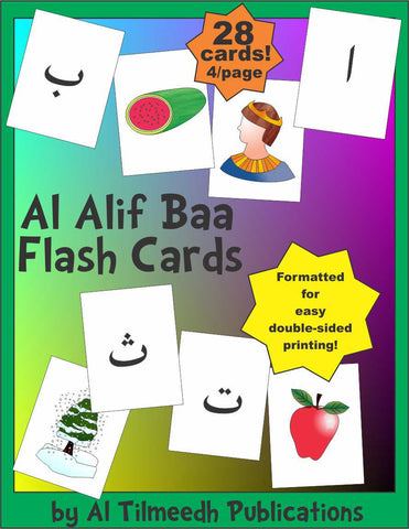 Al Alif Baa Flashcards - Al Tilmeedh Files to Go