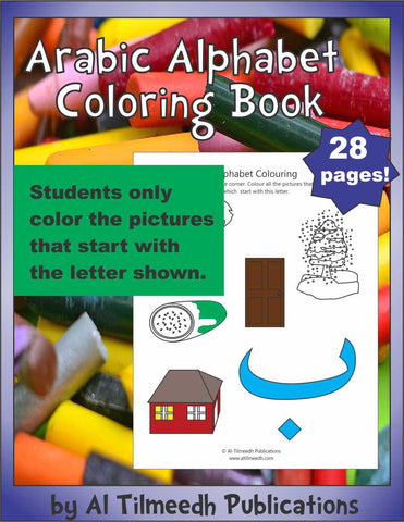 Alphabet Coloring Book - Al Tilmeedh Files to Go