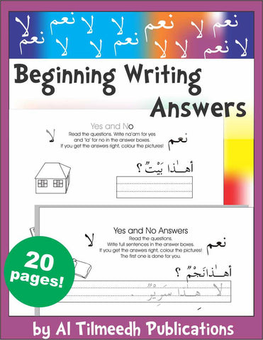 Beginning Writing Answers - Al Tilmeedh Files to Go