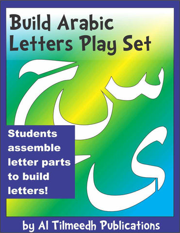 Build Arabic Letters Playset - Al Tilmeedh Files to Go