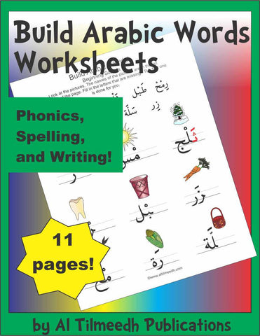 Build Arabic Words Worksheet Set - Al Tilmeedh Files to Go