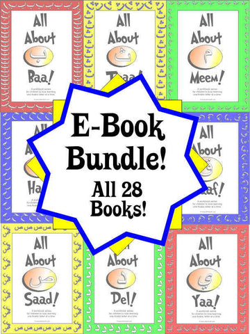 All About Letters Ebook Bundle - Al Tilmeedh Files to Go