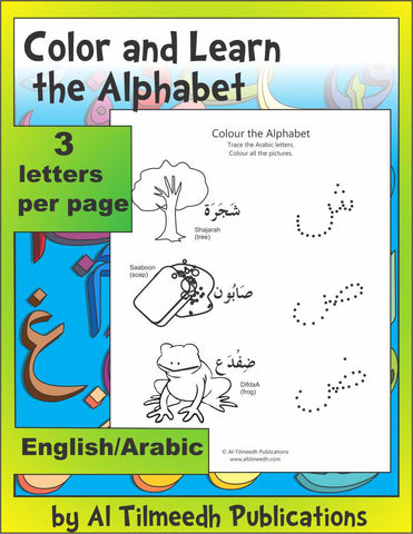 Color and Learn the Alphabet - Al Tilmeedh Files to Go