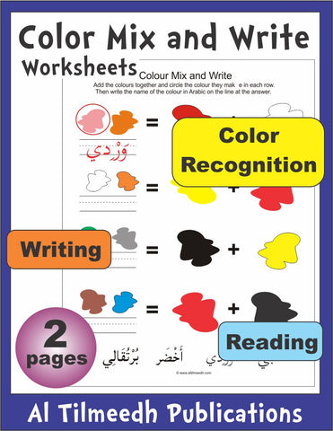 Arabic Color Mix and Write - Al Tilmeedh Files to Go