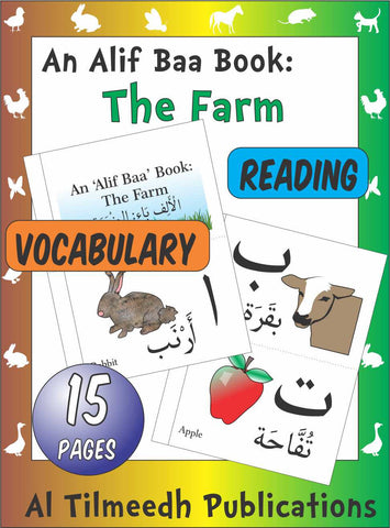 An Alif Baa EBook: The Farm - Al Tilmeedh Files to Go