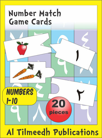 Number Match Puzzle Cards - Al Tilmeedh Files to Go