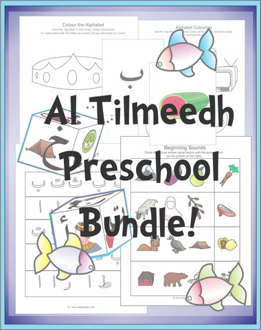 Pre-School Bundle - Al Tilmeedh Files to Go
