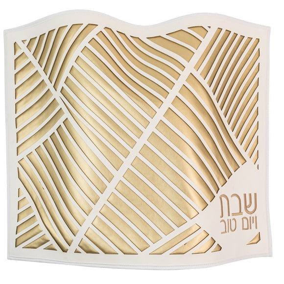 Double Laser Cut Challah Cover