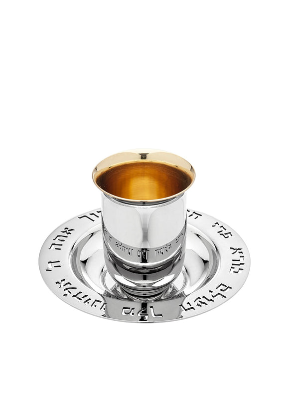 Reserve Kiddush Cup