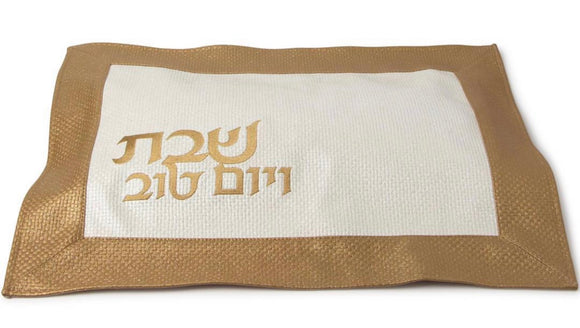 Faux Leather Challah Cover With Sparkles