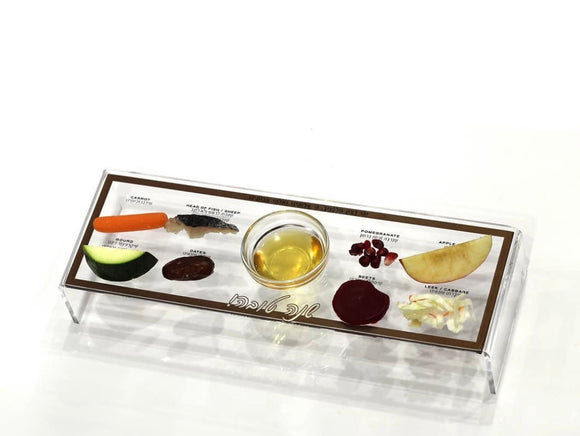 Individual Lucite Simanim Tray Set Of 4