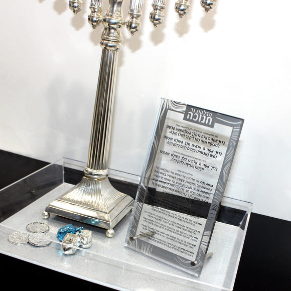 Lucite Chanukah Plaque Tabletop