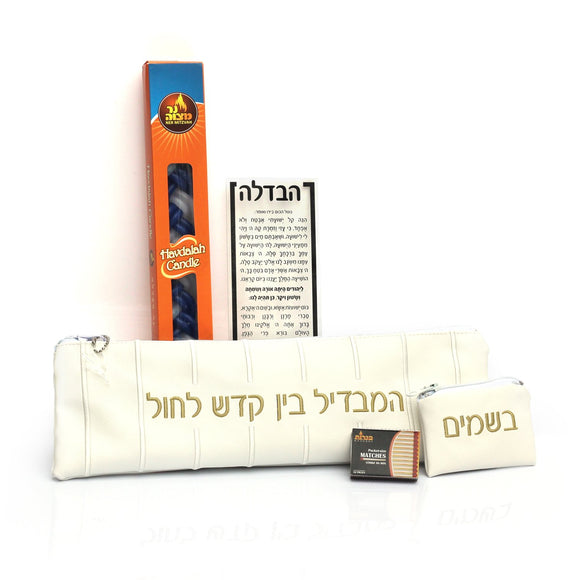 Faux Leather Havdalah Set - Embroidered