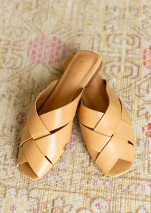 Woven Square Toed Flat - FINAL SALE