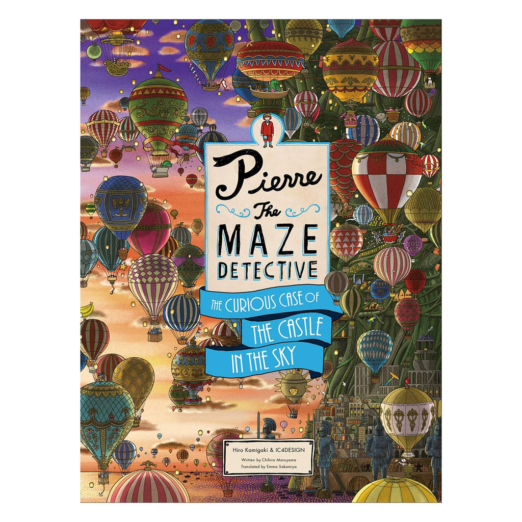 Pierre the Maze Detective: The Curious Case/Castle Sky