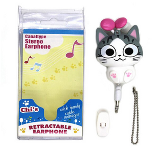 Cute Cat Headphones.