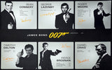 James Bond 007 Metallic Print