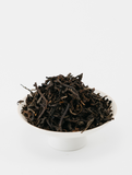 Yunnan Red Dian Hong