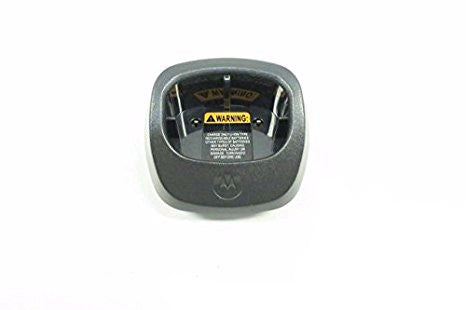 Motorola RPN4035A  Drop In Charger DTR650