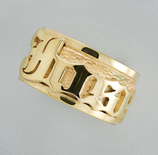 Custom Band Ring Gold