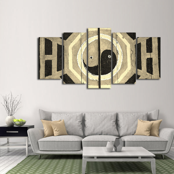 Graffiti Yin Yang Multi Panel Canvas Wall Art | ElephantStock