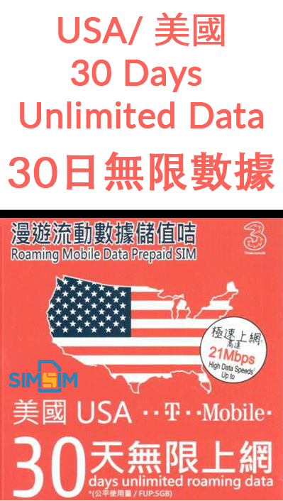 USA-30-Days-Unlimited-Data-Prepaid-Sim-Card-SimSim