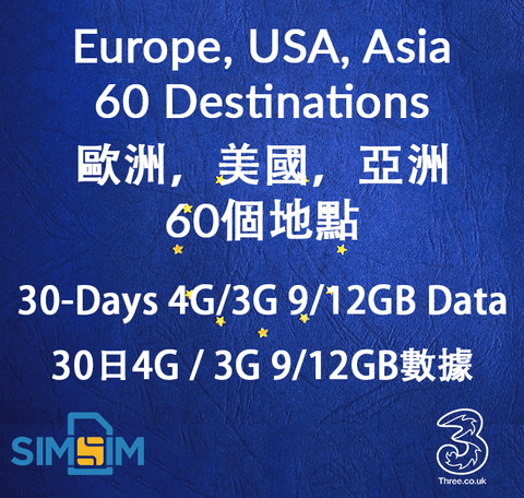 Asia, Europe, Middle East, Canada, USA, South America 60 Regions AIS 15 Days 4G/3G Unlimited Data