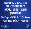 Europe-USA-Asia-60-Destinations-3UK-30-Days-Data-Prepaid-Sim-Card-SimSim