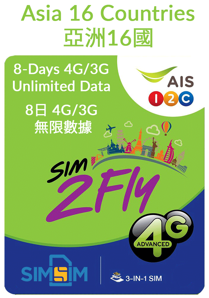 Asia-AIS-Sim2Fly-8-Days-4G-Unlimited-Data-Prepaid-Sim-Card-SimSim